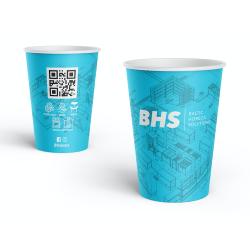 Vienslāņu vienreizējā kafijas krūzīte 220ml BHS